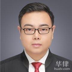 天津刑事辩护律师-孙昊律师