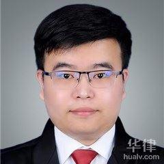马鞍山律师-张宝晨律师
