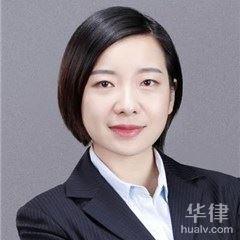 洛陽律師-劉麗莎律師