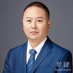 沈陽律師-王喜民律師