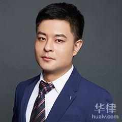 上海房产纠纷律师-丁辉律师