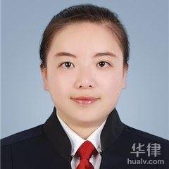 巴音郭楞律師-馬曉琴律師