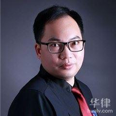 荆州律师-谭青松律师