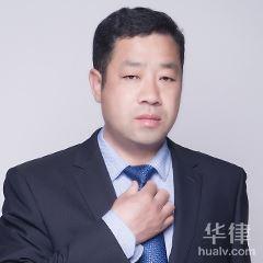 臺灣公司法律師-王貴山律師