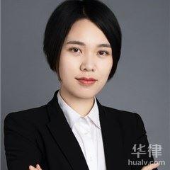 寧波婚姻家庭律師-劉燕律師