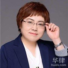 朝陽律師-孟艷紅律師