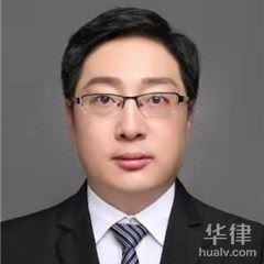 淮北律師-路玉中律師