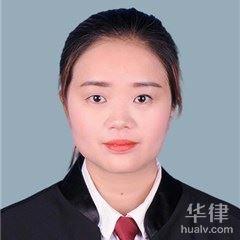 成都交通事故律師-李麗律師