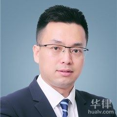 津南區律師-李斌律師