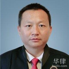 淮北律師-彭家國律師