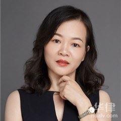 南京房產糾紛律師-姚麗娟律師