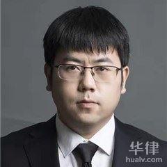 朝陽律師-鄭博律師