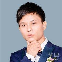 南昌律师-唐书熙律师