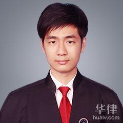 宁波婚姻家庭律师-许剑韬律师