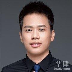 廣州合同糾紛律師-劉文韜律師