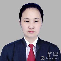 烏魯木齊律師-魯艷萍律師