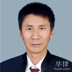 中衛市律師-張彥明律師