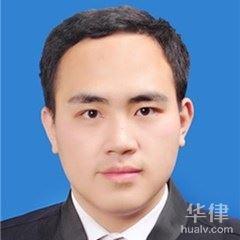 貴陽律師-王春生律師