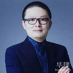 寧波律師-傅義律師