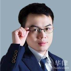 鹰潭律师-朱义庆律师