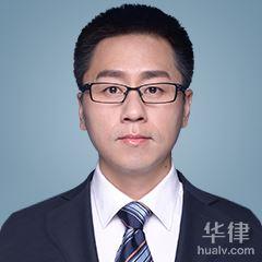河北交通事故律師-劉金偉律師