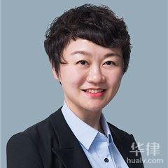 北京律師-顧愛華律師