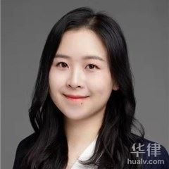 杭州合同糾紛律師-吳倩律師