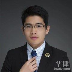 宁波婚姻家庭律师-闭应波律师