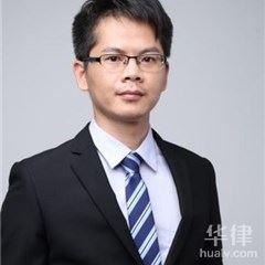 廣州刑事辯護律師-何志平律師