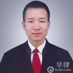 忻州律師-王廣明律師