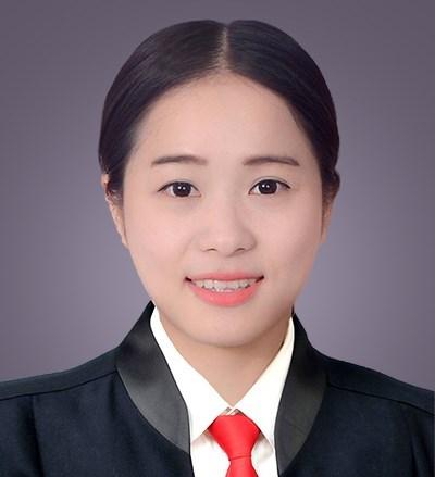 安慶律師-胡娜律師
