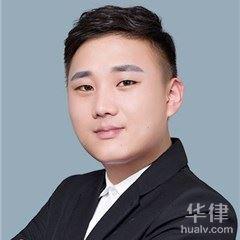 南京房產糾紛律師-張家威律師