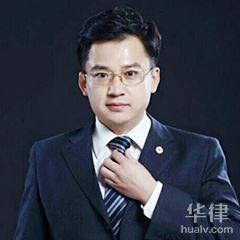 沈陽律師-崔勇律師