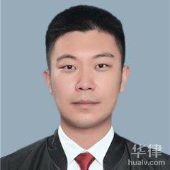 濮陽縣刑事辯護律師-尚安東律師