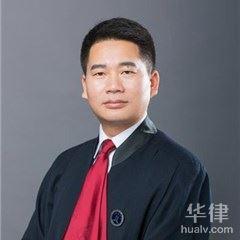 臨滄律師-劉泊江律師