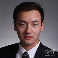 金华律师-金根律师团律师