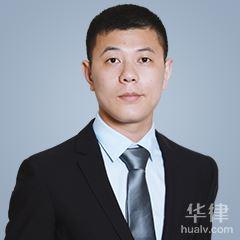 上海房產糾紛律師-趙飛律師