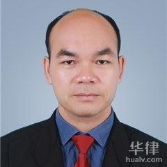 河池律師-韋興民律師