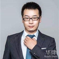 臨滄律師-李志律師