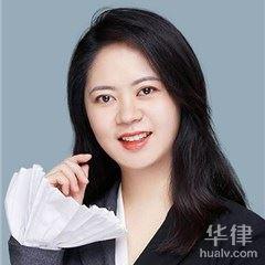 广州合同纠纷律师-胡凤婷律师