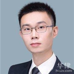 洛陽律師-高亞鋒律師