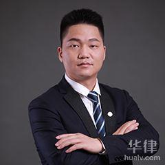 長沙合同糾紛律師-胡大捷律師