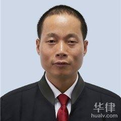 杭州合同糾紛律師-漏志華律師
