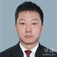濮陽縣刑事辯護律師-王洋洋律師