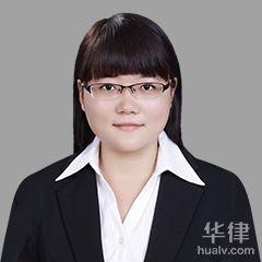 广州合同纠纷律师-顾红娟律师