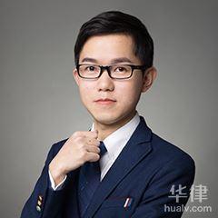 上海房产纠纷律师-廖猷立律师