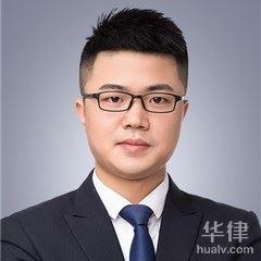 汕尾律師-王秀峰律師
