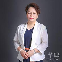 西青區律師-閆慶莉律師
