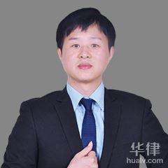 邵阳律师-赵城律师