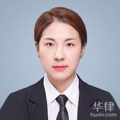 日照海關商檢律師-劉琳琳律師